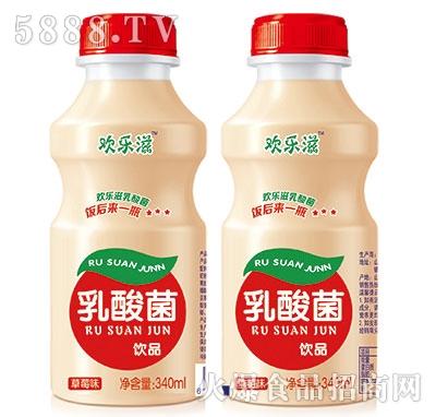 欢乐滋乳酸菌饮品草莓味340ml