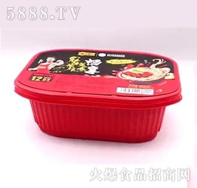 旺福王自煮鸭血粉丝小火锅