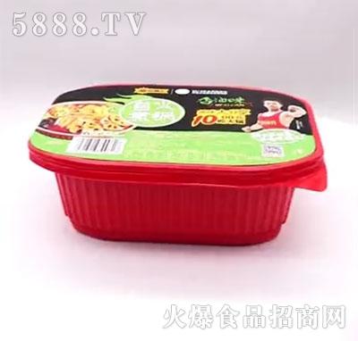 旺福王分享版自煮小火锅香油味