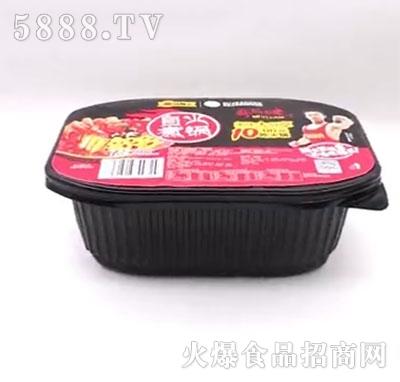 旺福王分享版自煮小火锅番茄味