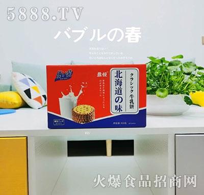 盈悦北海道味牛乳饼箱装