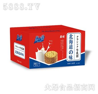 盈悦北海道味牛乳饼