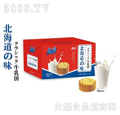 网红饼干盈悦北海道味牛乳饼