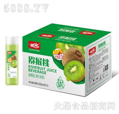 花皇猕猴桃果汁饮料428mlX15