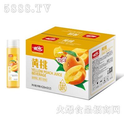 花皇黄桃果汁饮料428mlX15