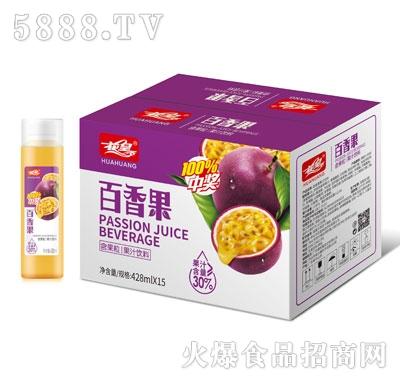 花皇百香果果汁饮料428mlX15