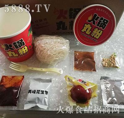 小奋青火锅丸粉