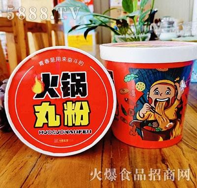 小奋青火锅丸粉桶