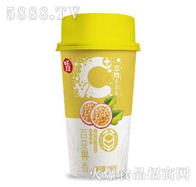 仙草凉凉百变果香奶茶285g