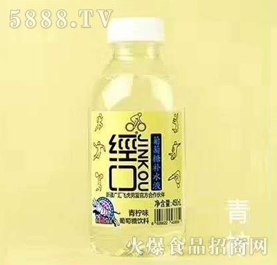 经口葡萄糖补水液饮料青柠味450ml