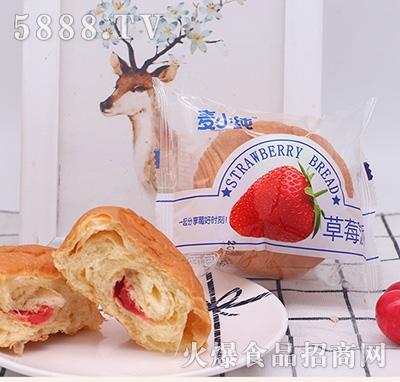 麦小纯草莓派面包