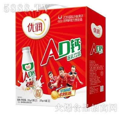优润AD钙奶礼盒