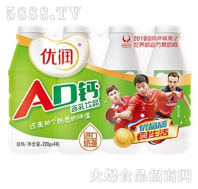优润AD钙奶220mlx4