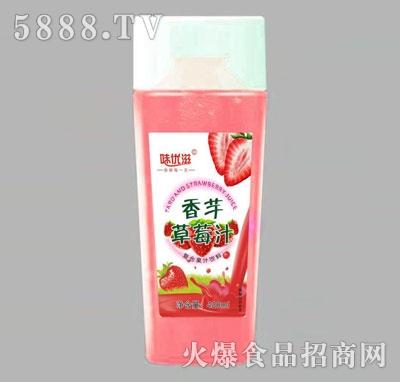 味优滋香芋草莓汁420ml
