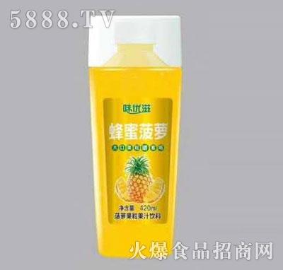 味优滋蜂蜜菠萝果汁饮料420ml