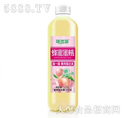 味优滋蜂蜜蜜桃果汁饮料1.25L
