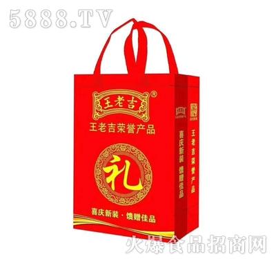 白云山人参果果味苏打水(袋)
