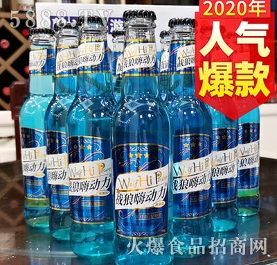 战狼嗨动力浪漫性苏打酒275ml