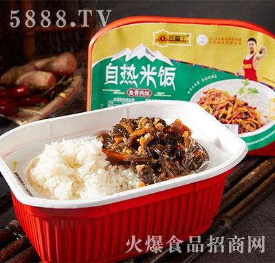 旺福王自热米饭鱼香肉丝味产品图