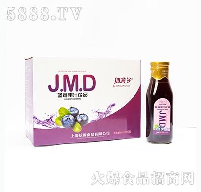 加满多蓝莓果汁饮料910mlx6瓶