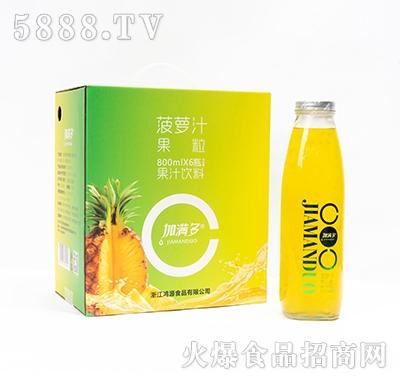 加满多菠萝汁果粒果汁饮料800mlx6瓶