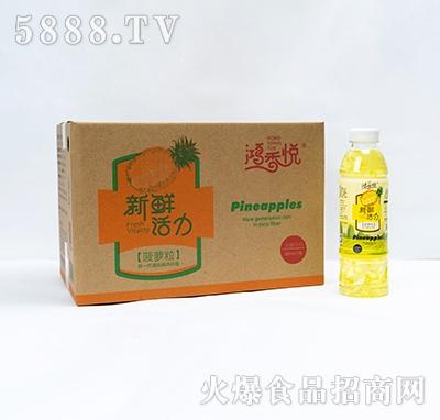 鸿香悦新鲜活力菠萝粒饮料600mlx15瓶
