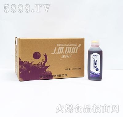 加满多蓝莓汁饮料500mlx15瓶