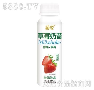 菌悦草莓奶昔酸奶饮品310ml
