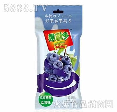 果凝多果粒维卷蓝莓味30g产品图