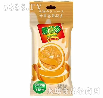 果凝多果粒维卷香橙味30g产品图