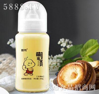 甄秀萌宠宝贝发酵酸奶芒果味