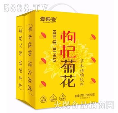 壹乘壹枸杞菊花草本植物饮料