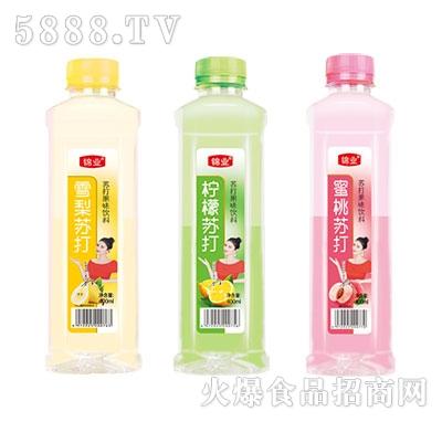 锦业苏打果味饮料400ml