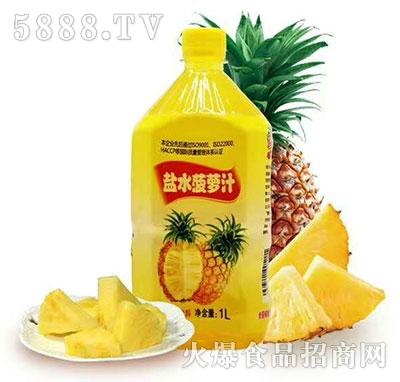 佳美盐水菠萝汁水果饮料1L