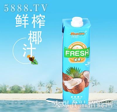 陌客欣鲜榨椰汁1L
