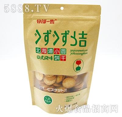 谷部一族北海道小圆饼干海盐味238g
