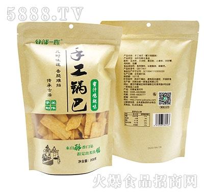 谷部一族手工锅巴蜜汁鸡翅味208g
