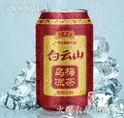 白云山乌梅凉茶310ml