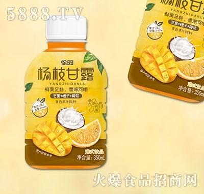 徐园杨枝甘露饮品350ml