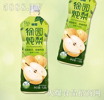徐园炖梨果汁1.25L