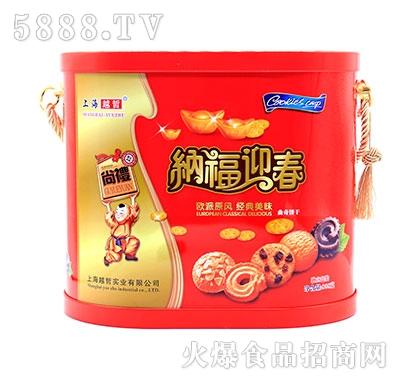 上海越哲纳福迎春曲奇饼干808g