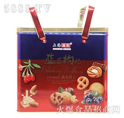 上海越哲蓝莓枸杞曲奇饼干808克