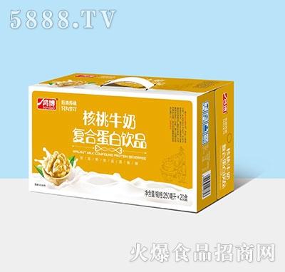 鸿博核桃牛奶复合蛋白饮品250ml×20盒产品图