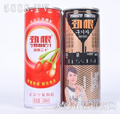 劲根宁夏枸杞汁(瓶)