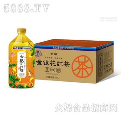 茶扇金�y花�t茶1LX12
