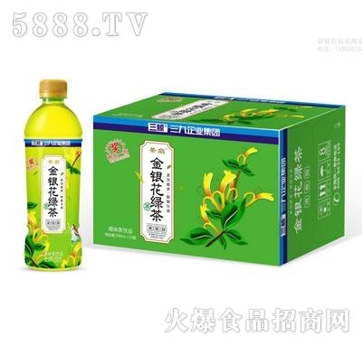 茶扇金银花绿茶500lX15