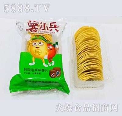 薯小兵韩国泡菜味薯片