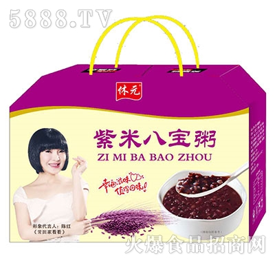 休元紫米八宝粥