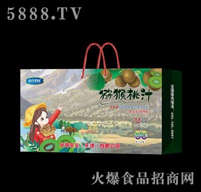 山谷果园益生菌发酵猕猴桃汁礼盒装