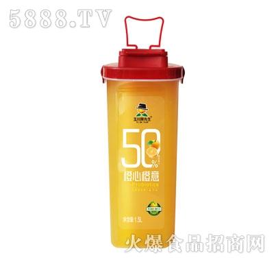 玉川果先生乐扣杯乳酸菌橙心橙意橙汁1.5L